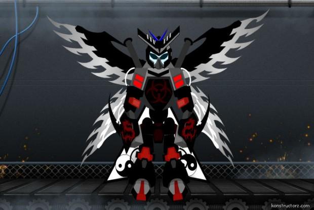 black wing lotus